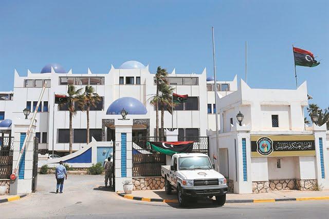 Οι θαλάσσιες ζώνες Ελλάδας – Λιβύης και οι διαπραγματεύσεις για την οριοθέτηση τους