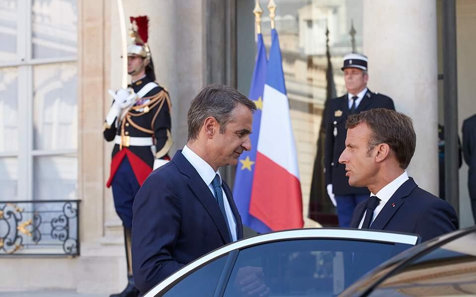 Ελλάς – Γαλλία…