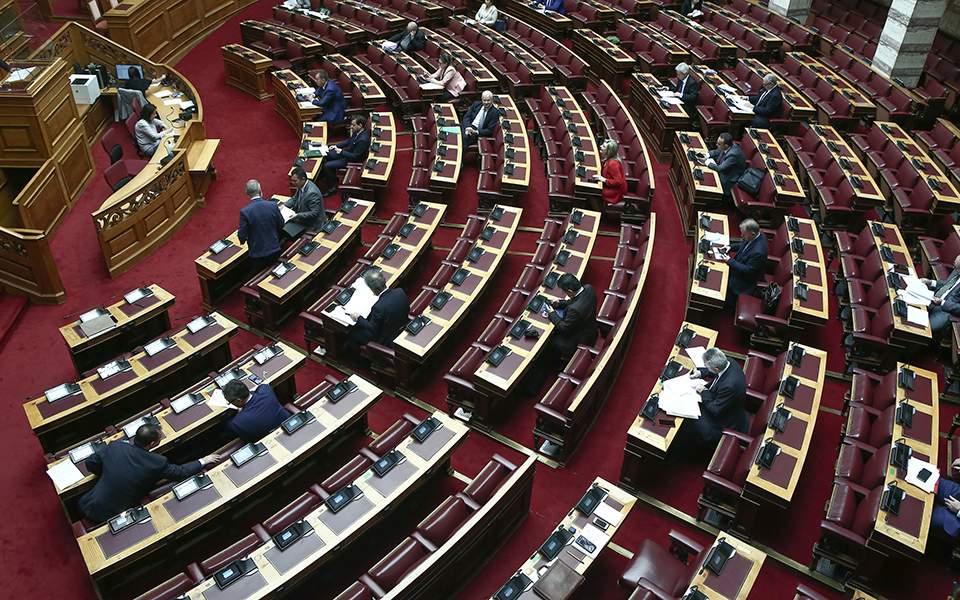 Eπιχείρηση – τάξη στις ΜΚΟ με κατάθεση νομοσχεδίου