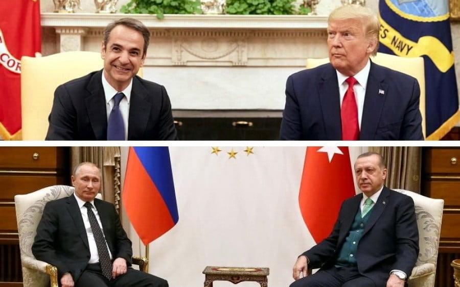 Ξεκάθαρο μήνυμα Ρωσίας προς Ελλάδα: Οι ελπίδες σας για βοήθεια από τις ΗΠΑ σητν κρίση με την Τουρκία μπορεί να αποδειχθούν μάταιες
