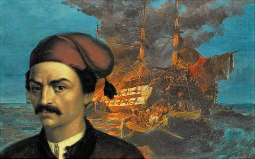 Κωνσταντίνος Κανάρης, ο μπουρλοτιέρης του 1821 και η παράδοση της επίσκεψής του στη Λάπηθο της Κύπρου