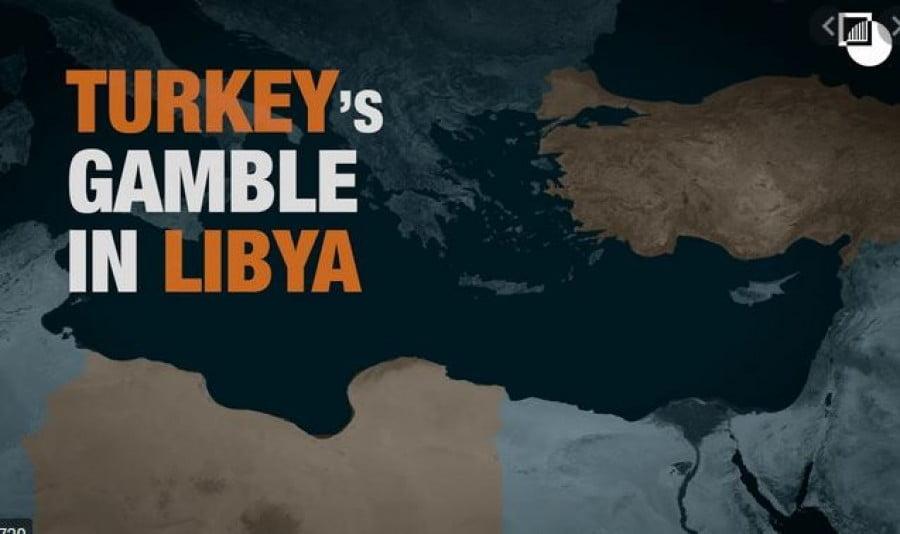 Στενεύει (;) ο κλοιός για Erdogan – Πιθανή η αιγυπτιακή επέμβαση στη Λιβύη – Αραβικό μέτωπο κατά της Τουρκίας – Οι κινήσεις Γαλλίας και Ιταλίας