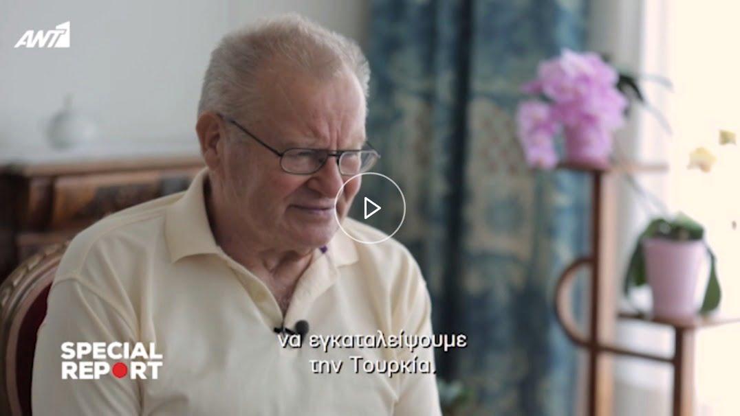 Ο σχολαστικός  Γερμανός συνταξιούχος