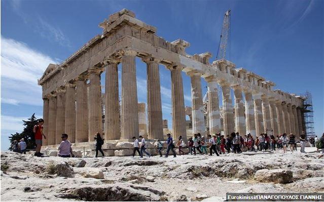 Ξεκίνησε η «κάθοδος» Ρουμάνων και Βούλγαρων για διακοπές στην Ελλάδα