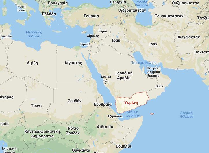 Η Τουρκία δημιουργεί μισθοφορικό στρατό και στην Υεμένη – Θέλει νέα αποικία στην Ερυθρά Θάλλασα
