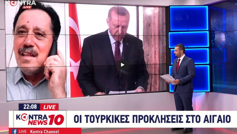 Σάββας Καλεντερίδης στο δελτίο ειδήσεων του ΚΟΝΤΡΑ: Η Ελλάδα έχει όπλα, τα 12 μίλια και την οριοθέτηση με Κύπρο, και πρέπει να τα χρησιμοποιήσει