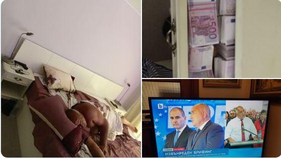 """Χαμός στη Βουλγαρία: Μπορίσοφ κατηγορεί Πρόεδρο Δημοκρατίας, για φωτογραφίες που τον δείχνουν να κοιμάται """"αγκαλιά"""" με ράβδους χρυσού"""