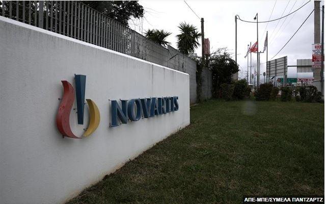 Πώς έκλεισε η υπόθεση Novartis στις ΗΠΑ – Δεν προέκυψαν στοιχεία για Έλληνες πολιτικούς