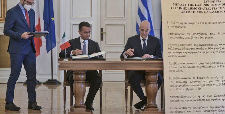 Ιδού το επίσημο κείμενο της συμφωνίας μεταξύ Ελλάδας και Ιταλίας για ΑΟΖ