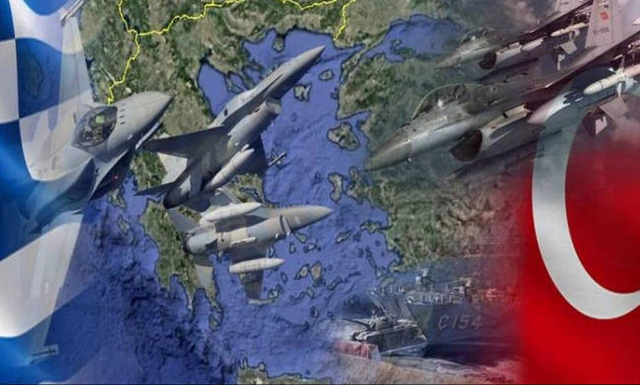 Ελλάδα και Τουρκία μπροστά στο φάσμα της σύγκρουσης