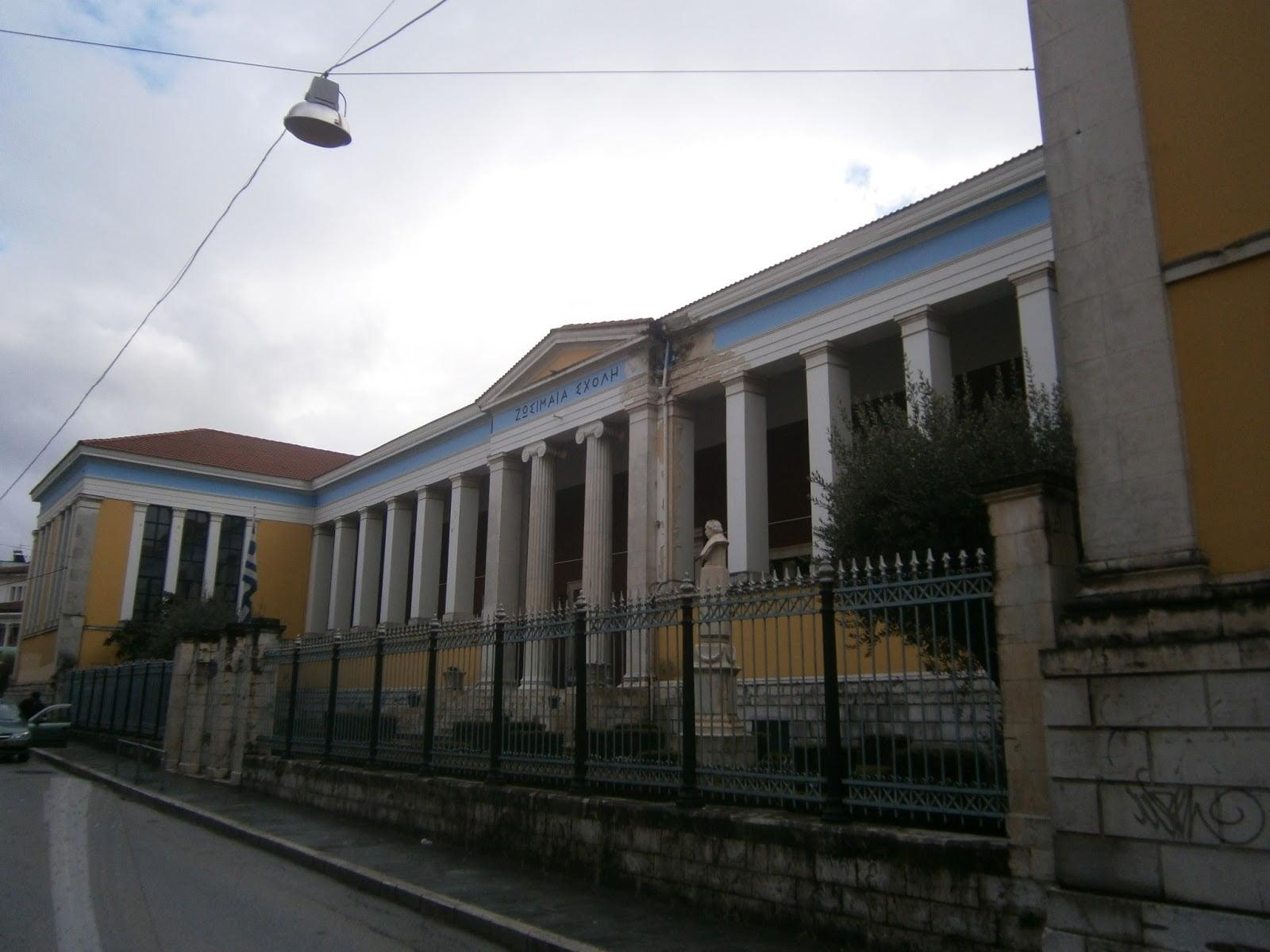 Τα Πρότυπα Σχολεία και οι «Ελίτ» του Ν. Φίλη…