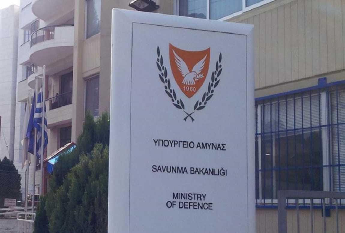 Νέα δομή στο Υπουργείο Άμυνας της Κύπρου