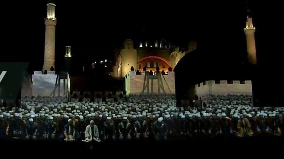 Προκαλούν ξανά οι Τούρκοι για την Αγιά Σοφιά: «Ο φόβος των Ελλήνων υπερίσχυσε του θυμού – Να την κάνουμε τζαμί»