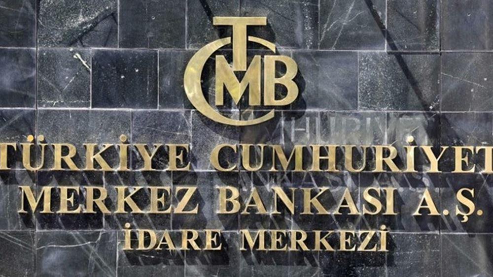 Η Τουρκία έκανε για πρώτη φορά χρήση της συμφωνίας ανταλλαγής νομισμάτων με την Κίνα