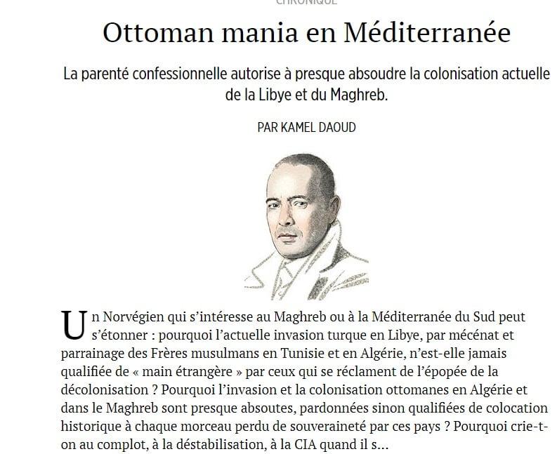 Οθωμανο-μανία στην Μεσόγειο