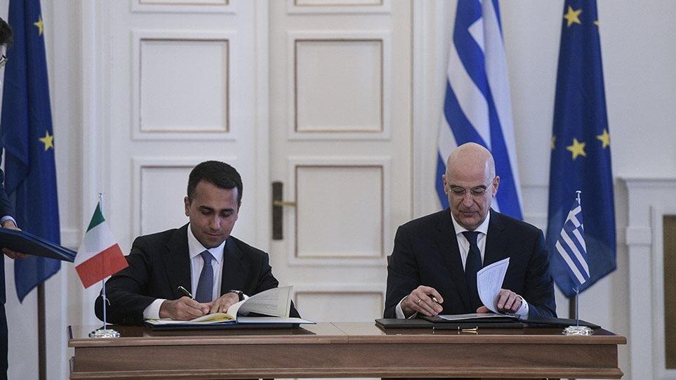 Συμφωνία Ελλάδας – Ιταλίας: Αναλυτικά τι προβλέπει για χωρικά ύδατα και ΑΟΖ
