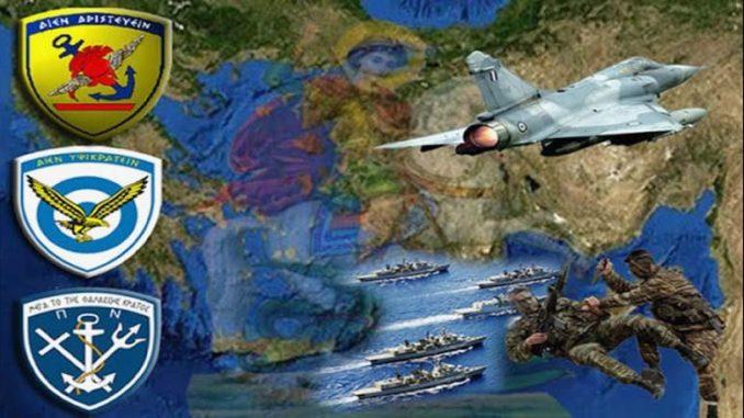 «Η Ελλάδα και ναυτικό διαθέτει και αεροπορία». Η Κύπρος; Ανοχύρωτη!