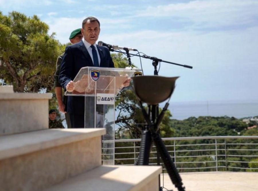 ΥΠΑΜ Παναγιωτόπουλος: Καθήκον όλων μας να αγωνιστούμε για τα ιδανικά, την ασφάλεια και την ανεξαρτησία της χώρας