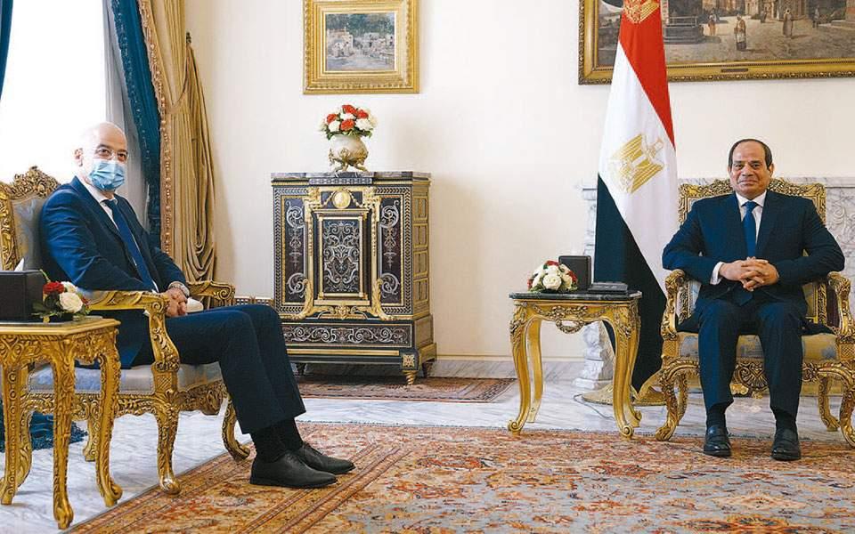 Ωθηση στις συνομιλίες για ΑΟΖ Ελλάδας – Αιγύπτου