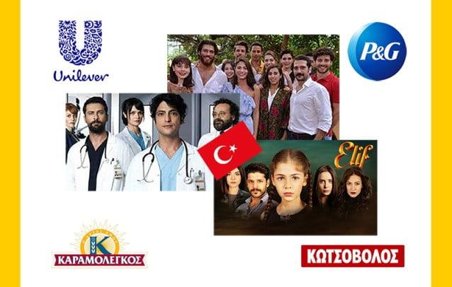 ΤΟΥΡΚΟΣΕΙΡΕΣ: Ελλάδα & Τουρκία σε επικίνδυνη καμπή αλλά κάποιοι βλέπουν ακόμα Αλί, Αρζού και … Σανέμ!