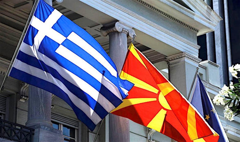 Η πρώτη Ένωση Ελληνικών Επιχειρήσεων στα Σκόπια