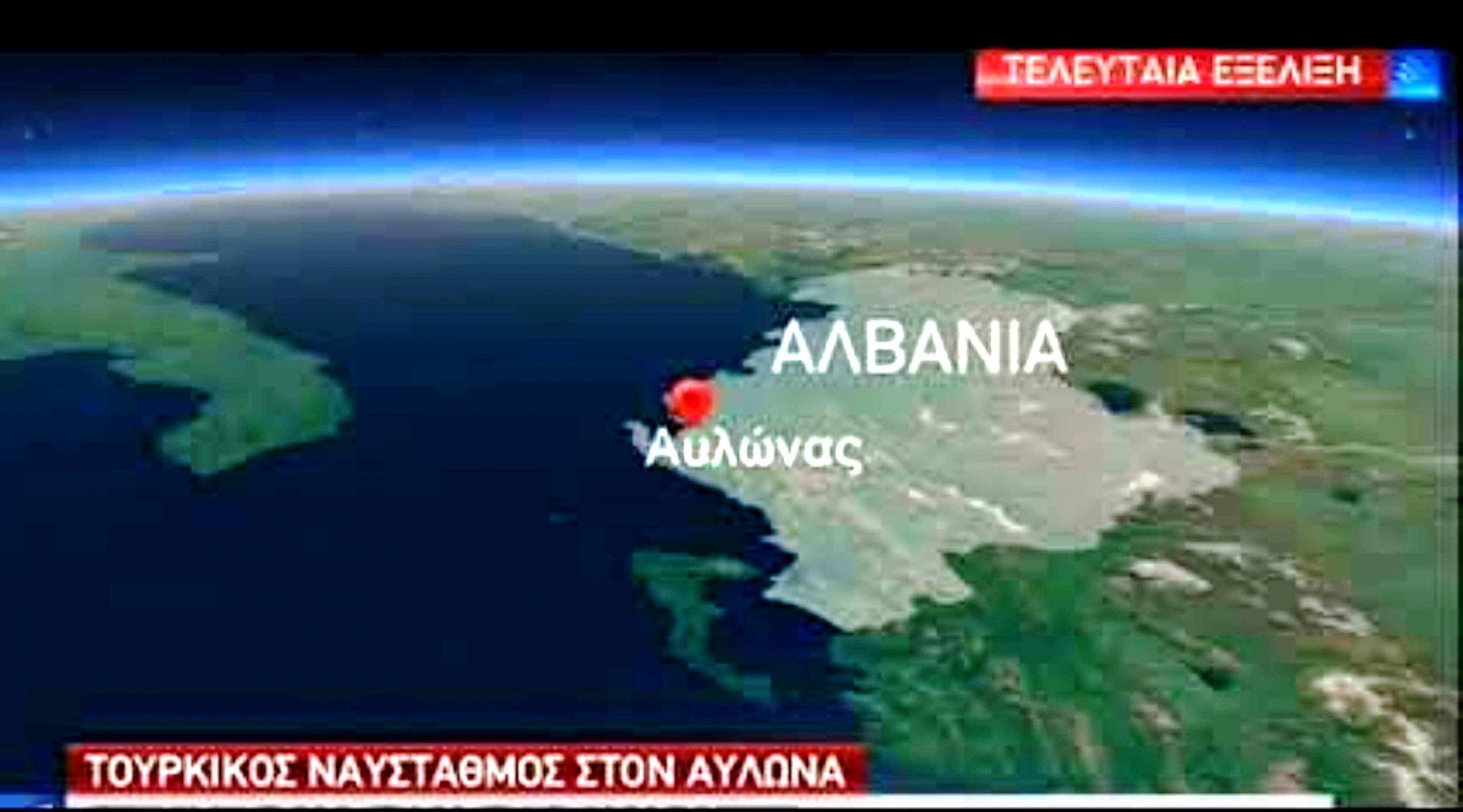 Έχει εξωτερική και αμυντική πολιτική η Ελλάδα; (και ο κίνδυνος του πολέμου)