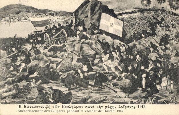 23 Ιουνίου 1913: Οι ελληνικές δυνάμεις καταλαμβάνουν τη Δοϊράνη