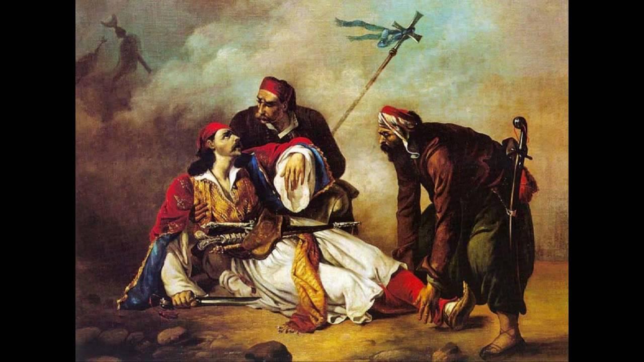 «Του Μάρκου Μπότσαρη», θρήνος για τον Σουλιώτη ήρωα