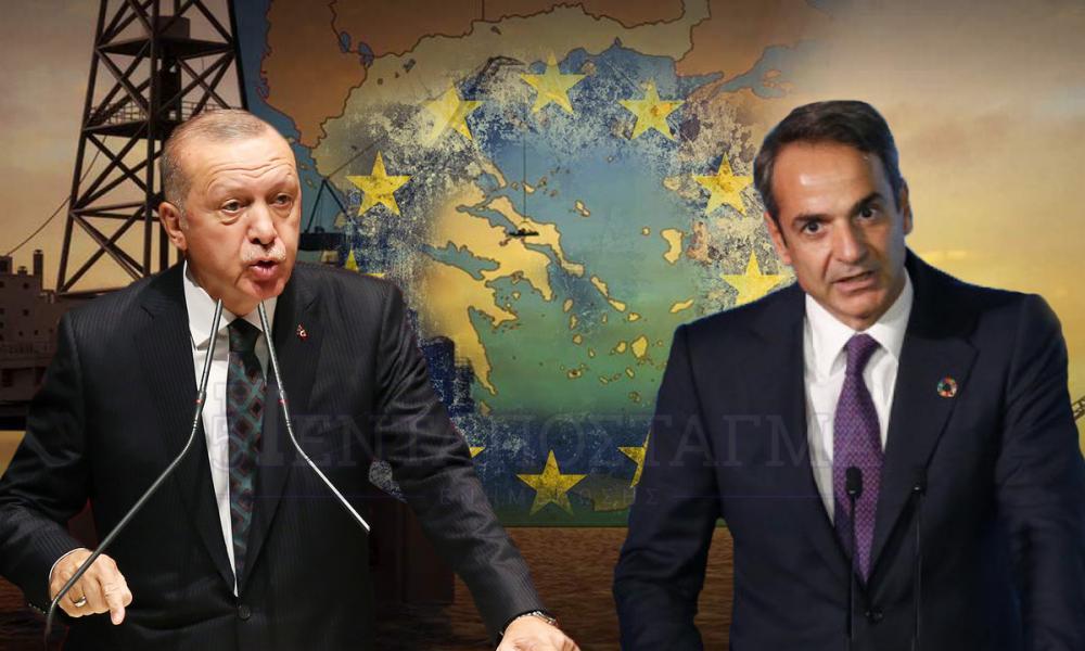 Αν ΗΠΑ-Ρωσία-ΕΕ βλέπουν λύση στα ελληνοτουρκικά με διαπραγματεύσεις, τότε κάτι τρέχει…