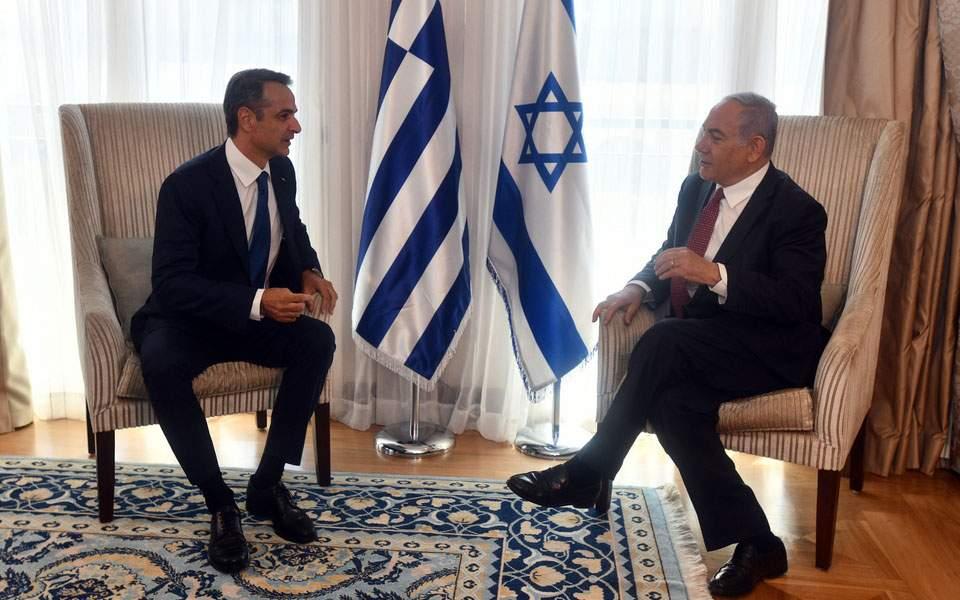 """Βάλαμε άραγε τα δικά μας """"θέλω"""" στο τραπέζι στις συναντήσεις με τις ισραηλινές εταιρίες;"""
