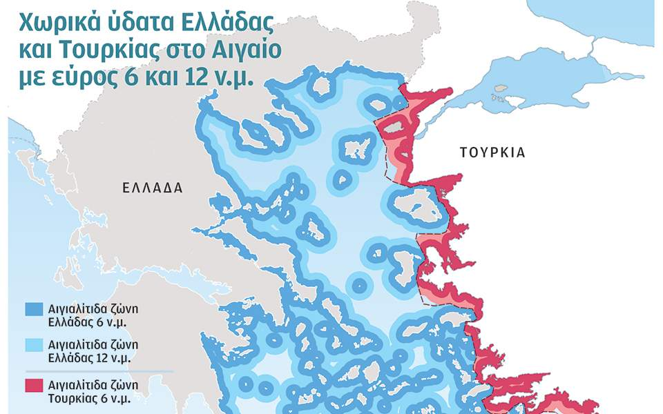 Πώς βλέπει τα νησιά του Αιγαίου η Τουρκία