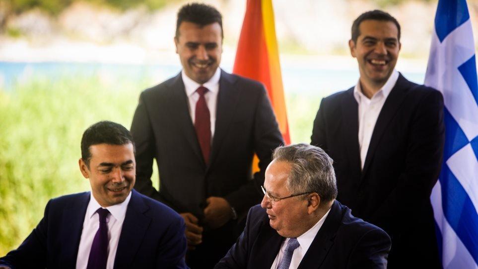 """Τα """"χαΐρια"""" της προδοσίας των Πρεσπών! Δεν τους φθάνει το """"Δημοκρατία της Β. Μακεδονίας"""", θέλου σκέτο """"Μακεδονία"""" οι Σκοπιανοί"""