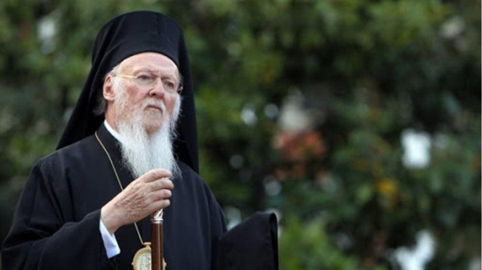 Βαρθολομαίος: Δεν μπορούμε να μένουμε αδρανείς όταν αμφισβητείται το μυστήριο της Θείας Ευχαριστίας