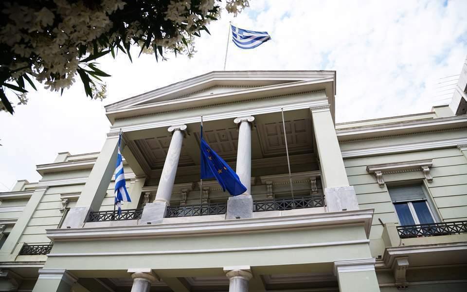 Στο ΥΠΕΞ εκλήθη ο Τούρκος πρέσβης – Διάβημα Αθήνας προς Αγκυρα για τις επικείμενες έρευνες στην ελληνική υφαλοκρηπίδα