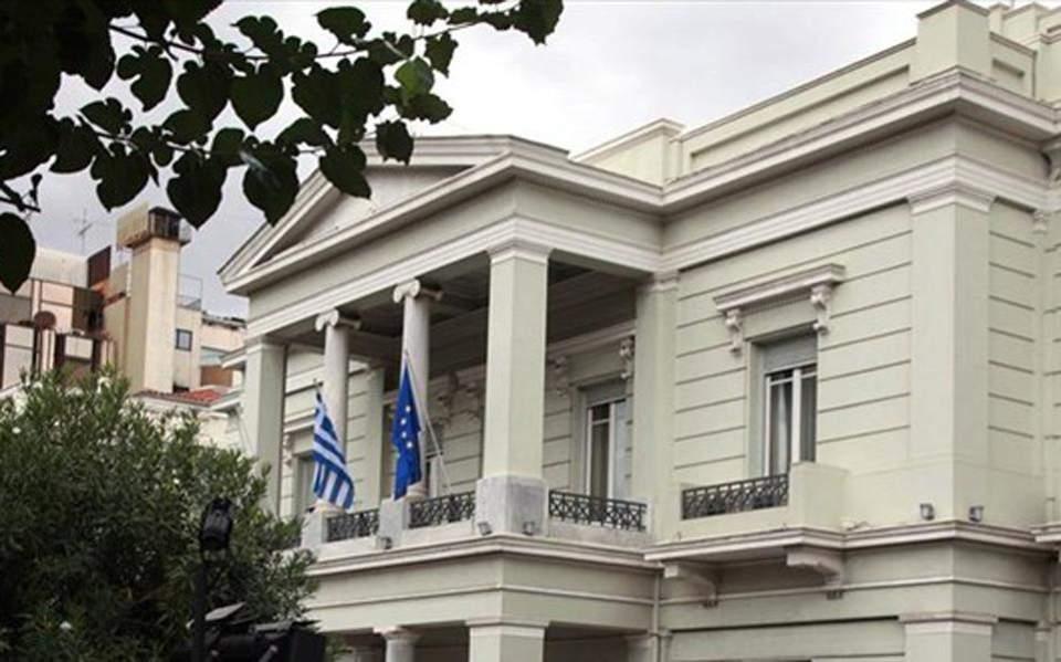 Διπλωματικό μπαράζ από την Ελλάδα: Θα θέσει την προκλητικότητα της Τουρκίας σε ΟΗΕ, ΝΑΤΟ, ΕΕ