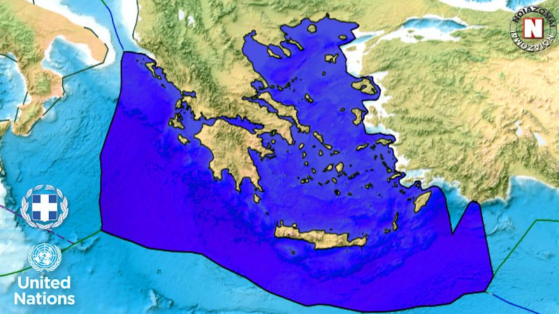 Η Σύμβαση για το Δίκαιο της Θάλασσας και οι πολιτικές παραβιάσεις στις  «ερμηνείες» του Διεθνούς Δικαστηρίου - Infognomon Politics