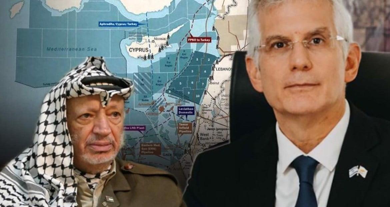 Η ΑΟΖ,  το γράμμα του Σάμι Ρεβέλ, η Παλαιστίνη κι εμείς…