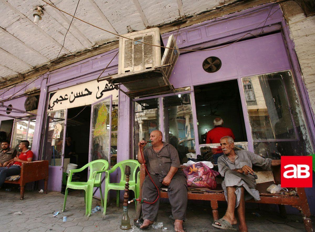 Τί  συμβαίνει με το Ιράκ