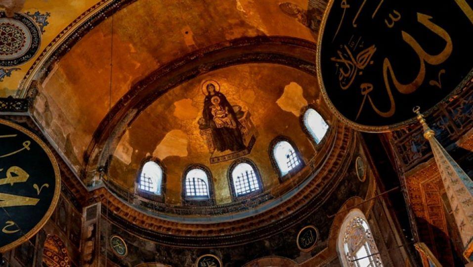 Θρήνος για την Κωνσταντινούπολη