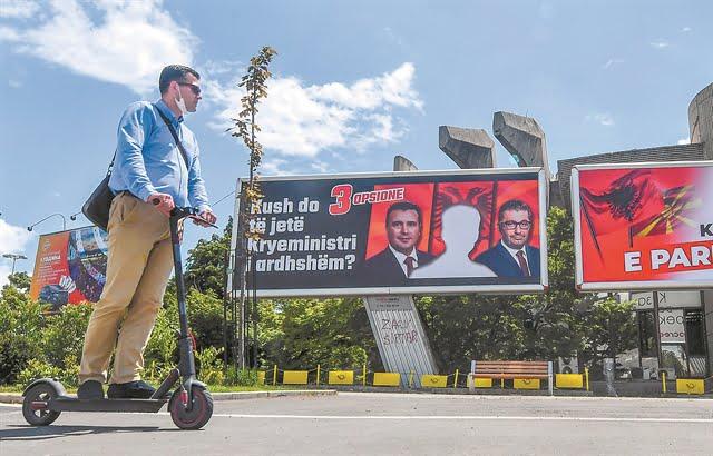 Εκλογές στα Σκόπια, ομίχλη στην Πρίστινα