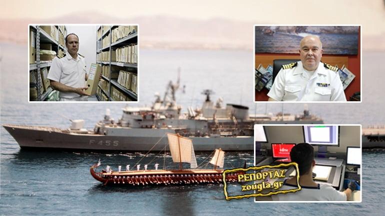 «Μέγα τὸ τῆς θαλάσσης κράτος»: Πώς η Ιστορία του Πολεμικού Ναυτικού αλλάζει εποχή!