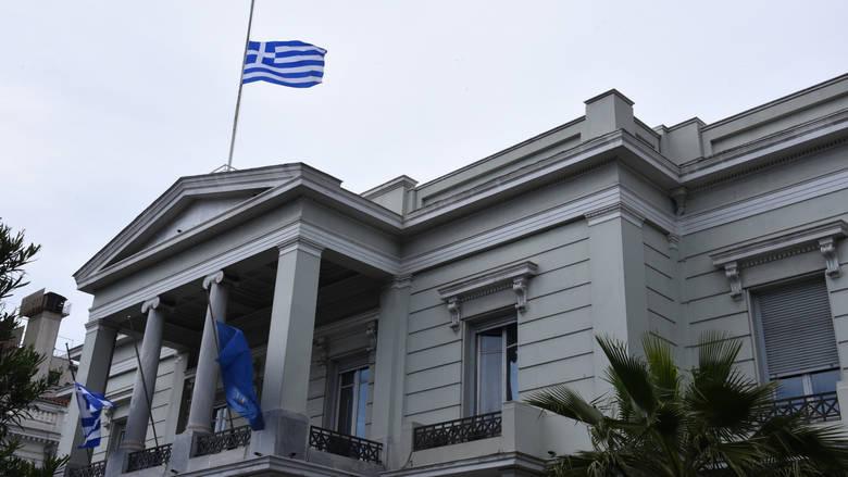Τι συμβαίνει τελικά στο Ελληνικό ΥΠΕΞ; Ρίχνουν τα ελληνικά νησιά στα… ζάρια;