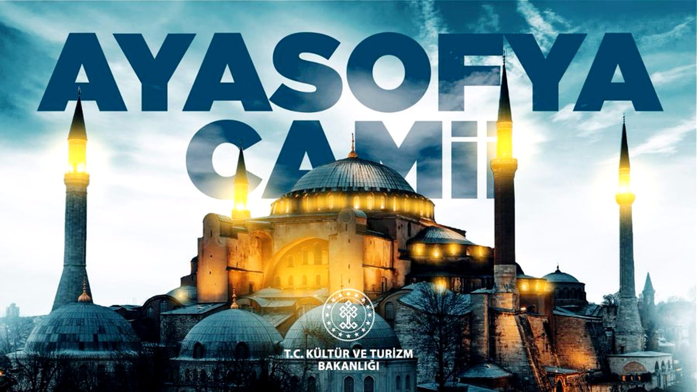 Προσπάθειες για να μην χαθούν οι τουρίστες στο ¨Τζαμί Μεγάλης Αγίας Σοφίας¨…
