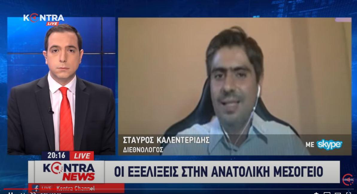 Ο Σταύρος Καλεντερίδης στο Κεντρικό Δελτίο Ειδήσεων του ΚΟΝΤΡΑ: Πρώτα αμυντική συμφωνία Ελλάδος-Κύπρου και μετά με Γαλλία