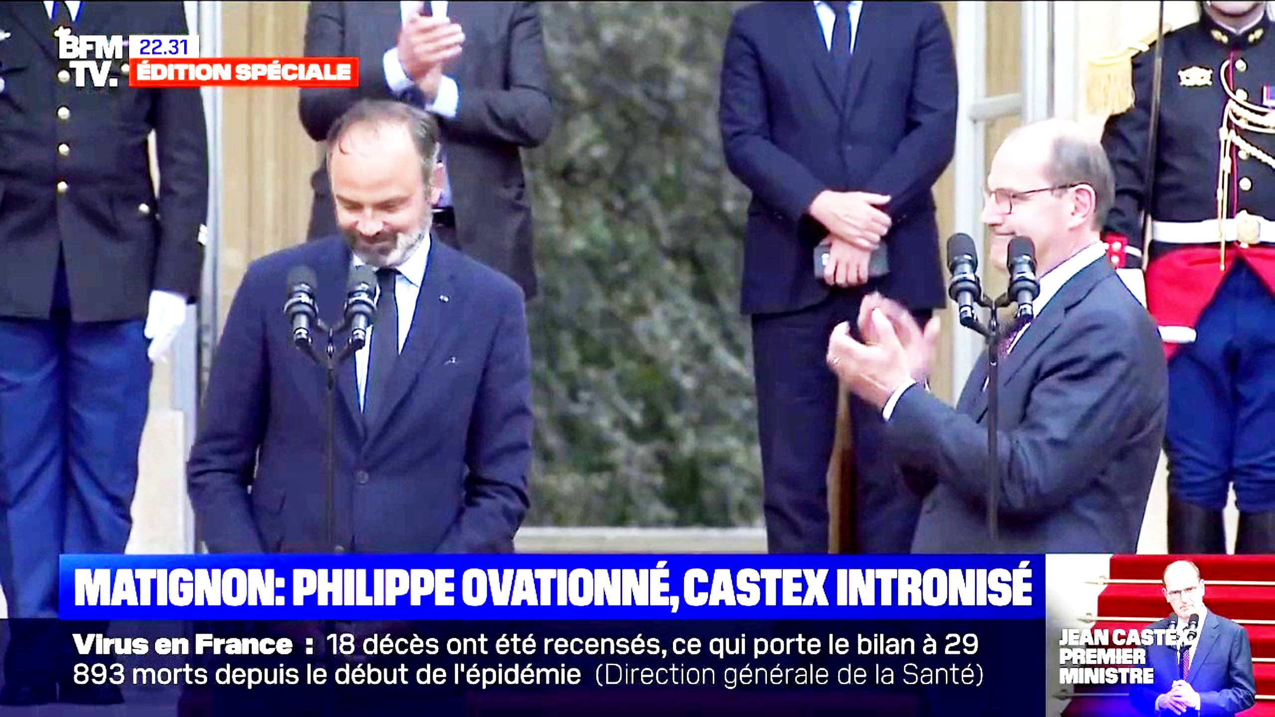 Γαλλία: Τα τρία πρώτα λάθη του Ζαν Καστέξ