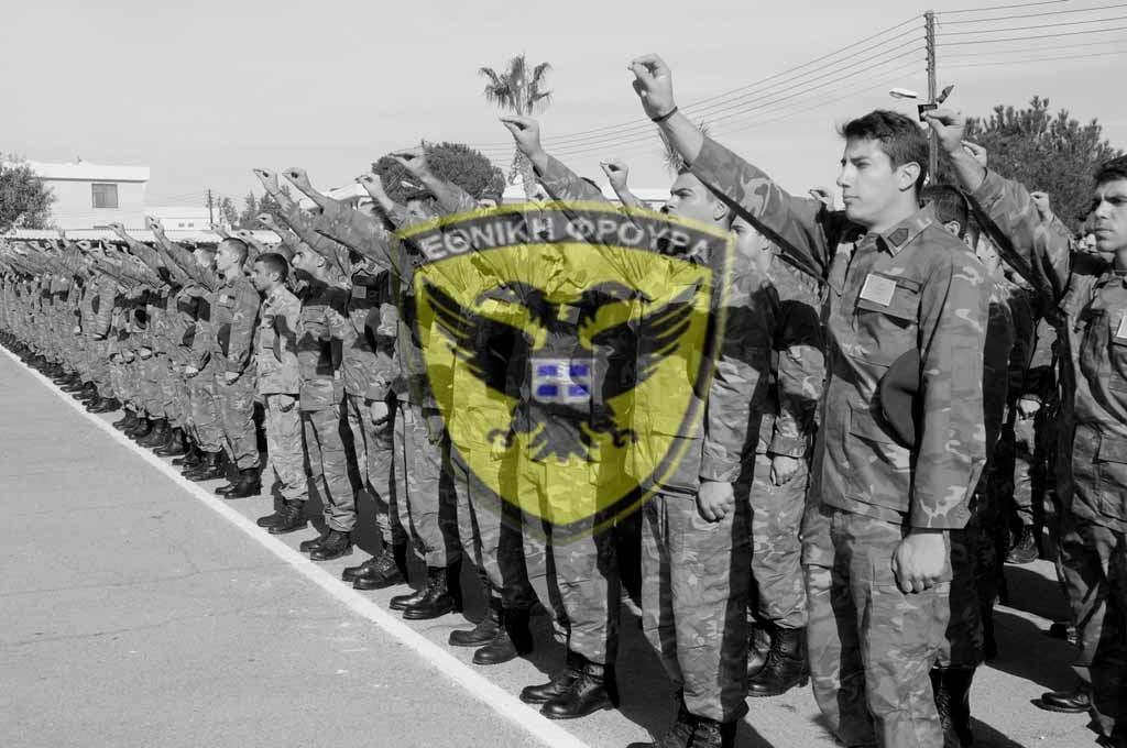 Κυπριακή Δημοκρατία – Η άμυνα ως στρατηγική μας επιλογή
