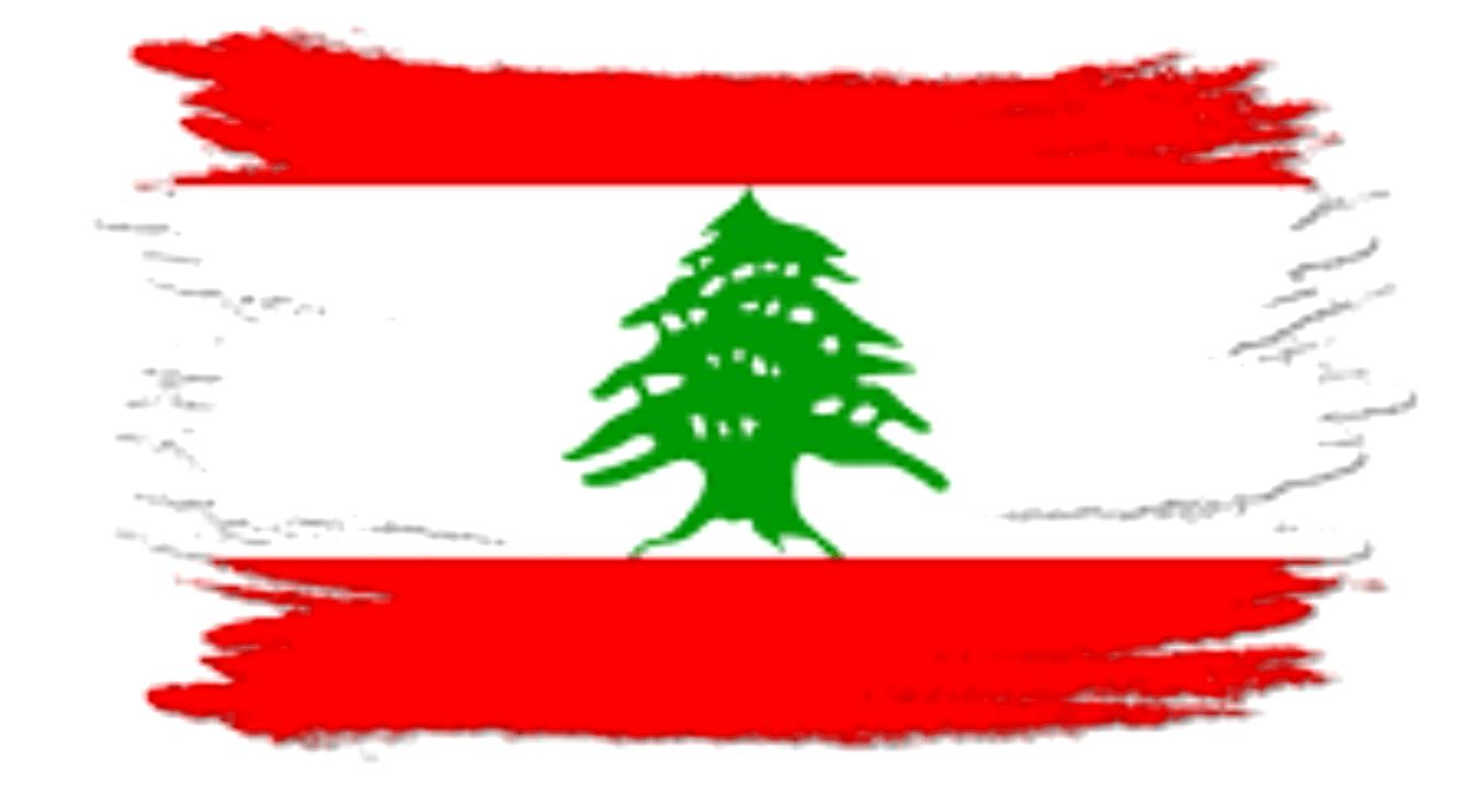Ο Λίβανος ενώπιον των ευθυνών του
