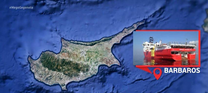 Ελληνοτουρκική συνάντηση προανήγγειλε ο Ακάρ, παράμενει στην κυπριακή ΑΟΖ το «Barbaros»