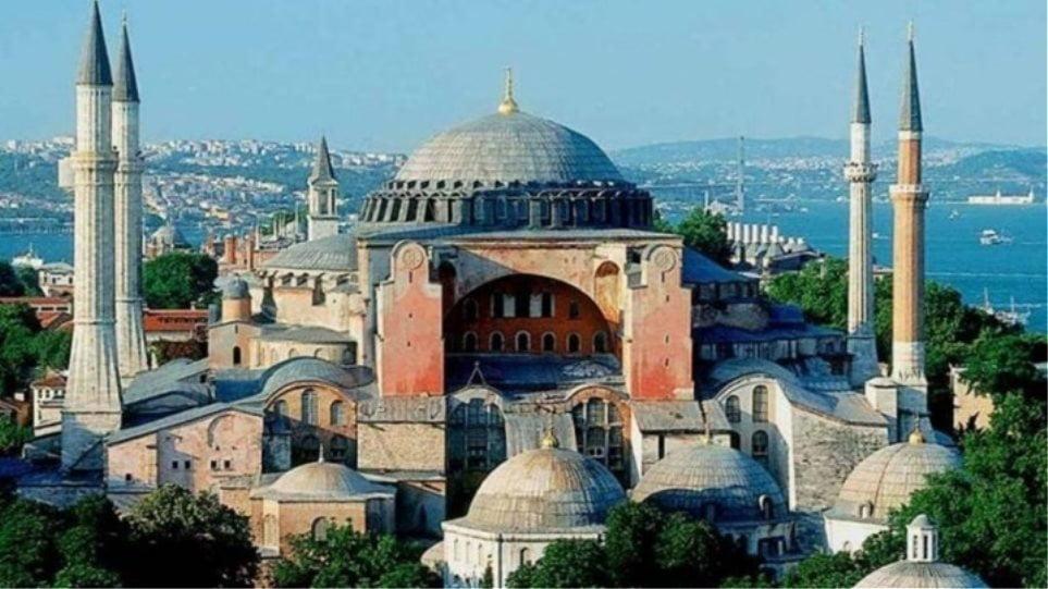 Κύπριοι αρχαιολόγοι για Αγιά Σοφιά: Κατάφωρη παραβίαση της σύμβασης της UNESCO από την Τουρκία