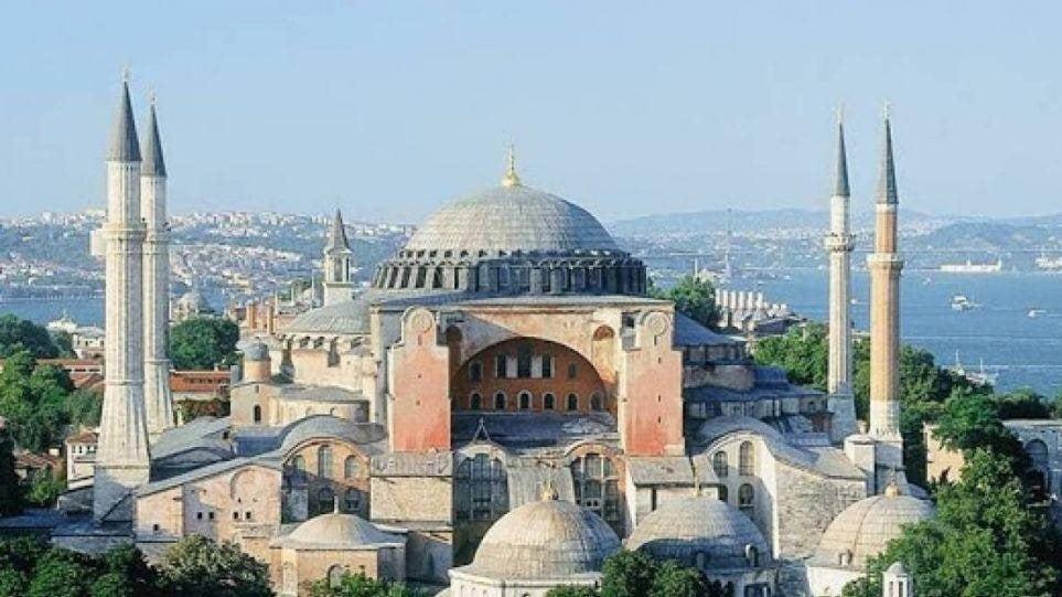 Εκκλησία Κρήτης για Αγία Σοφία: Σεβασμό στην Ιστορία και τη συνύπαρξη των λαών